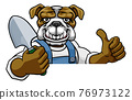 Bulldog Gardener Gardening Animal Mascot 76973122