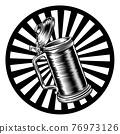 Beer Stein German Oktoberfest Pint Tankard Mug 76973126