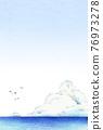 海 大海 海洋 76973278