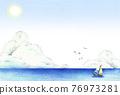 海 大海 海洋 76973281