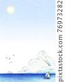 海 大海 海洋 76973282
