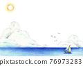 海 大海 海洋 76973283