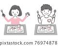 school lunch, vector, vectors 76974878