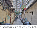 the alley between the residential area, To Kwa Wan 27 March 2021 76975376