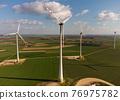 Wind turbines aerial view 76975782