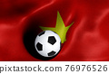 3D rendering of the flag of Vietnam with a soccer ball 76976526