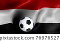 3D rendering of the flag of Yemen with a soccer ball 76976527
