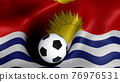 3D rendering of the flag of Kiribati with a soccer ball 76976531