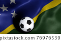 3D rendering of the flag of Solomon Islands with a soccer ball 76976539