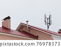 Telecommunication antenna on the roof, cellular and telephone communications. 76978373