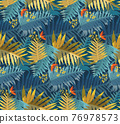 Tropical Rain forest leaf color seamless pattern. Hawaii wallpaper or textile fabric print vector background. 76978573