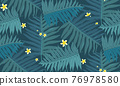 Tropical Rain forest leaf color seamless pattern. Hawaii wallpaper or textile fabric print vector background. 76978580