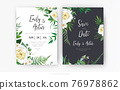 Vector, botanical, floral wedding invite, save the date card template set. Yellow, white rose, camellia flower, greenery eucalyptus, green forest fern leaves, herbs watercolor  illustration decoration 76978862