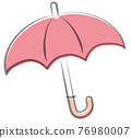 傘 矢量 帶刺的果子 76980007