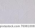 矽藻土牆 76981008