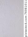 矽藻土牆 76981011