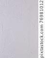 矽藻土牆 76981012