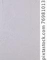矽藻土牆 76981013
