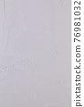 矽藻土牆 76981032
