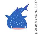 鯨鯊 76981547