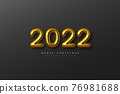 2022 New Year sign. 76981688