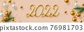 2022 Happy New Year banner. 76981703