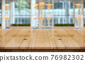 Empty wood table on blur restaurant background. 76982302