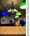 Empty wood table on blur restaurant background. 76982303