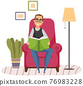 Adult man sitting on armchair and reading book. Male character is studying paper textbook 76983228