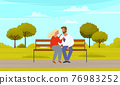 Man and woman sitting on bench outdoors. Couple in love on date. People in relationship on walk 76983252