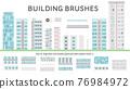 建築 大樓 一組 76984972