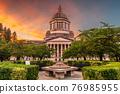 Olympia, Washington, USA State Capitol Building 76985955