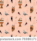 Popular Birds of World Flat Seamless Pattern 76986171