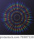 Light refractions frame, background with rainbow sunlight effect, holographic rays with transparency. 76987338