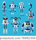 Robots, bots, artificial intelligence characters 76992304