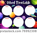 School timetable schedule planner, space planets 76992308