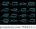 HUD callout titles, information call box bars 76992311
