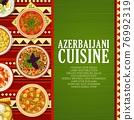 Azerbaijani cuisine vector azerbaijan food meals 76992319