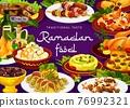 Ramadan food Iftar, Eid Mubarak and Islam cuisine 76992321