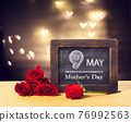 Mothers day message with roses 76992563