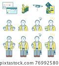 男子的插圖集 76992580