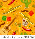Cinco De Mayo Yellow Seamless Pattern 76994267
