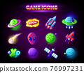 Mobile game icons set isolated on dark background. GUI elements for mobile app, vector illustration pack in cartoon style 76997231