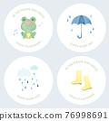 雨季 梅雨 矢量 76998691