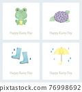 雨季 梅雨 矢量 76998692