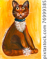 Drawn with acrylic paints funny cat with big eyes on a yellow background 76999385
