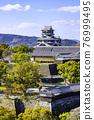 熊本城堡 城堡 熊本 76999495