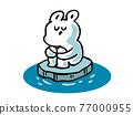 流冰 浮冰 北極熊 77000955
