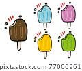 冰 冰淇淋 矢量 77000961