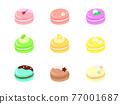 甜食 甜點 甜品 77001687